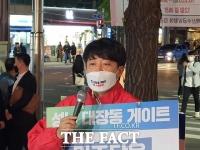 국힘 이준석 부산서 이재명 '겨냥' 발언…