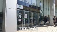 내부 정보 이용 재산 부풀린 LH직원 '1년 6개월' 실형 선고