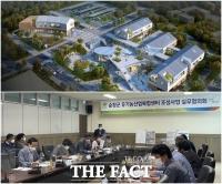 순창군, '유기농산업복합센터 조성사업' 내년 상반기 착공목표 담금질