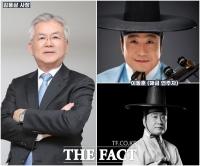 국립민속국악원, '세계는 지금, 신한류 열풍 전하는 국악콘서트'