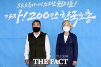 한국노총 만난 'ILO 사무총장 출마' 강경화 [TF사진관]