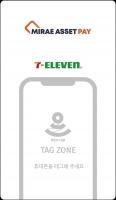 아이폰 유저도 터치로 결제…미래에셋證, 간편결제 서비스 개시