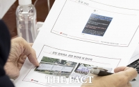 '조민 입학으로 다른 학생 낙방 안 해'…조경태, 조국 SNS 법원 판결 부정 [TF사진관]