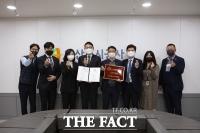 안산도시공사, '노사관계 우수기업' 인증 획득