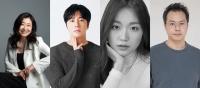 라미란·정일우·김슬기·백현진, '고속도로 가족' 출연 확정