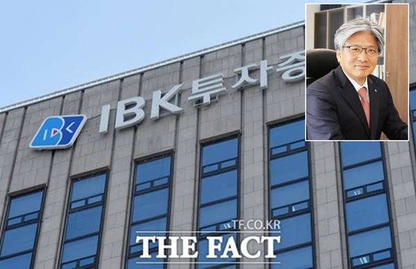 IBK투자증권, 서병기 대표이사 직속 ESG협의회 신설