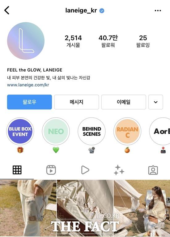 라네즈, 피부 솔루션 브랜드로 개념 확장…신규 슬로건도 공개