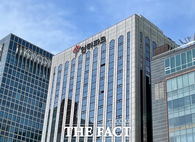 인터파크, 밀크파트너스와 '포인트 연동 사업' 제휴 체결