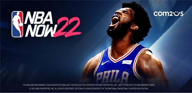 컴투스, 리얼 농구 모바일게임 'NBA NOW 22' 글로벌 출시