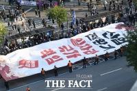 대형 현수막 펼쳐보이는 민주노총 [포토]