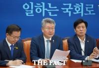 UAE에 'COP28' 개최 양보...전남·경남도민 '격앙' '실망'
