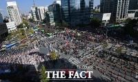 '불평등 타파' 민주노총 대규모 총파업 대회