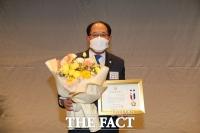 유재구 익산시의회 의장 '지방의정봉사상' 수상