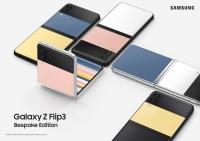 [갤럭시 언팩 파트2] '갤럭시Z플립3 비스포크 에디션'…49가지 色맞춤 '눈길'