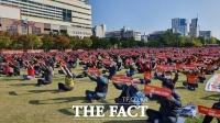 민주노총 대전·천안서 총파업대회...방역당국, '집합금지 행정명령'