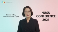 SK텔레콤, '누구 컨퍼런스' 개최…아마존 알렉사 협업 공개