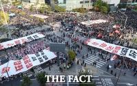 민주노총, 서대문사거리서 총파업 대회 개최 [TF사진관]
