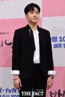김선호 전 연인