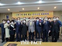 남북통일운동국민연합, '남과 북 함께 하는 통일공감 아카데미' 개최