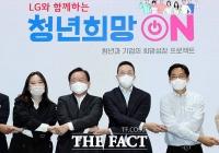 LG그룹 찾은 김부겸 국무총리 [포토]