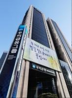 우리금융 완전민영화 초읽기…비은행 강화 숙제 푸나