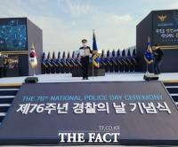 목포경찰서, '대통령 단체 표창 수상' 영예