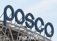 포스코케미칼 3분기 매출 5049억 원 기록…분기 최대