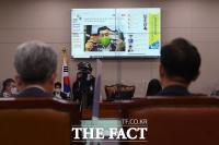 박철민 금품 전달책