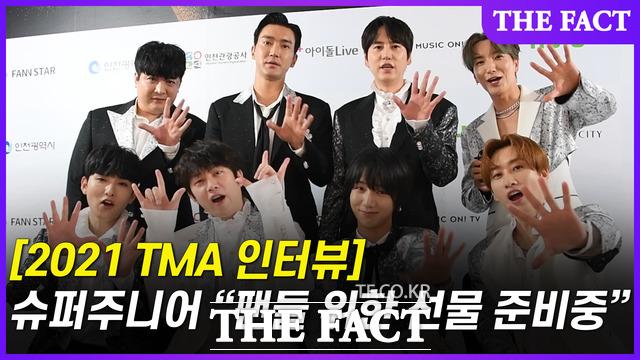 [TMA 인터뷰] 슈퍼주니어