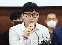 법무부, 육군에 '변희수 전역취소 판결' 항소 포기 지휘