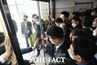 '유동규 뇌물죄만?' 분노한 국민의힘, 대검찰청 항의 방문 [TF사진관]