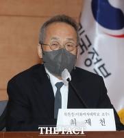 발언하는 최재천 일상회복지원위원회 위원장 [포토]