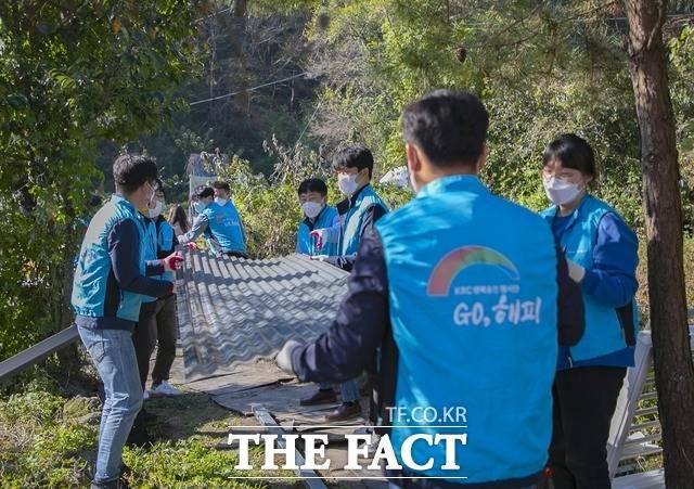 한국농어촌공사, 집수리 봉사 13년 동안 1,589번째 집 고쳐