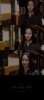 2am, 신곡 뮤비 티저 공개…김소현 감정 연기 '시선 강탈'