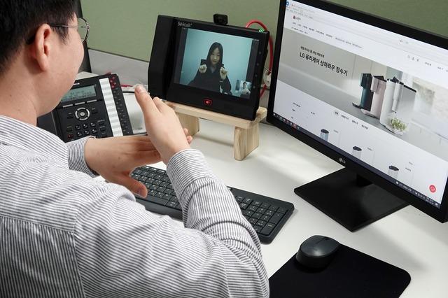LG전자, 수어상담서비스 본격 운영…'ESG경영 일환'