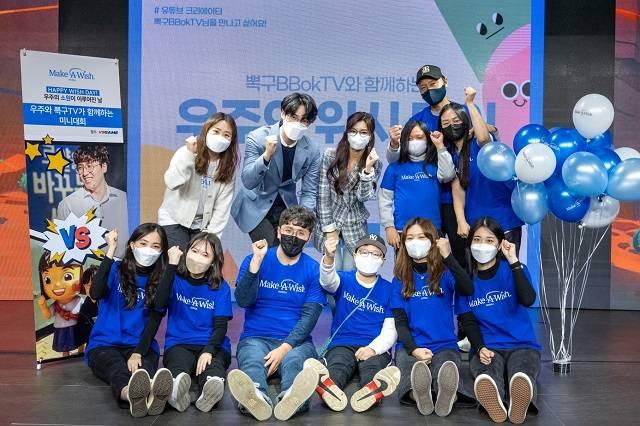 액토즈소프트, 난치병 아동 위한 '위시데이' 행사 열어