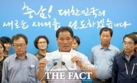 [TF이슈] 청양 군의원, '1표·1살' 차이로 엇갈린 희비