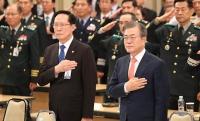 [TF사진관]文, 전군 주요지휘관회의 주재