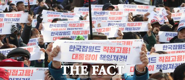 비정규직 제로(0) 사회를 향한 움직임은 더디기만 하다. 한국잡월드 비정규직 노동자들이 지난 28일 청와대 사랑채 인근에서 단식투쟁을 하고 있다. /뉴시스