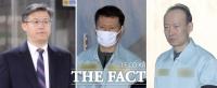 '문고리 3인방' 안봉근·이재만 항소심도 징역형…정호성은 집행유예