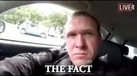 뉴질랜드 테러범 브렌턴 태런트, 살인 혐의로 기소