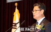 김연철 통일부 장관 취임