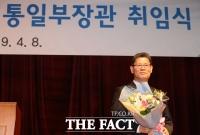 [TF초점] 논란 끝 임명 김연철 통일부 장관, 시험대 올랐다
