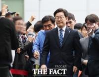 [TF현장] 이재명 1년6월 구형되자 지지자들 '격분과 눈물'
