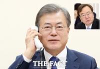 [TF이슈] 韓·美 정상 통화 유출 논란… '기밀유출' vs '국민 알 권리'