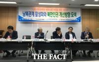[TF현장] 보안성 출신 탈북민이 말하는 '북한 3대 세습' 비결은?
