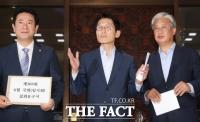 [TF현장] '6월 국회 반쪽 소집'…한국당 뺀 의원 98명 동참