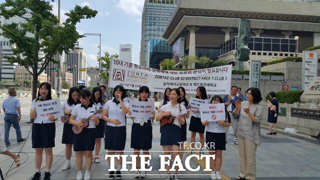 2017년 서울 종로구 세종문화회관 앞에서 숭덕여고 학생들이 가출 청소녀의 성매매에 대한 보호와 관심이 필요합니다는 플래카드를 펼져들고 청소년 대상 성범죄 보호 가두캠페인을 벌이고 있다. /뉴시스