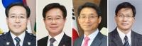 서울경찰청장에 이용표…치안정감 3명 승진