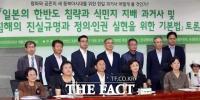 [TF현장] '日 경제보복' 원인 '강제징용 문제' 해법은?